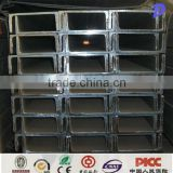 China manufacturer wholesale U channel steel sizes