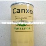 1R-0716 SPIN-ON OIL FILTER