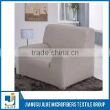Stretch suede recliner sofa covers