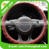 Universal size custom design silicone car steering wheel cover
