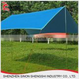 new products sun protection shade tents beach tents shelters umbrella