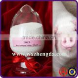Spectinomycin HCL and Lincomycine Hcl injection(veterinary medicine) cas 859-18-7 GMP factory CHIAN