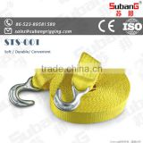 professional rigging manufacturer subang brand polypropylene floating rope
