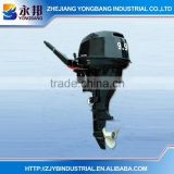 2015 HOT SALE YONGBANG Boat Engine YB-F9.9 BML Chinese 4-stroke 9.9hp Outboard Motor made in china