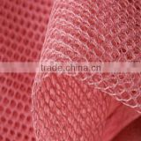 china warp knitting factory all kinds of tricot style mesh fabric polyester mesh fabric pvc mesh fabric