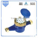 Flow Measuring Instruments digital water meter
