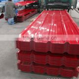 820# Good quality galvanized corrugated steel sheets, price mild steel sheet, colored galvanized steel sheet