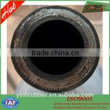 Water,Mud & Oil Drain Flexible Hose Big Diameter Steel Wire Spiral Hose