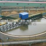 NZS-type Ceter drive Mining Thickener for sale