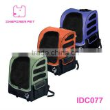 New Pet Luggage Dog Luggage
