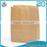 Trade Assurance Cake Use and Offset Printing Surface Handling side gusset kraft paper bag