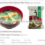 Japan AMANO FOODS Freeze-Dried Miso Soup (Spinach Taste,komatsuna soap)