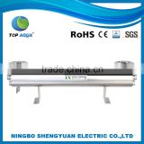 110W/36Gpm Industrial Stainless Steel Lamp For Treatment Hospital Sterilizer Uv Water Purifier