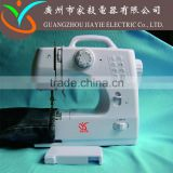 jiayie JYSM-505 domestic computer sewing machine for blankets