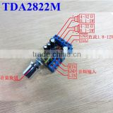 1W+1W (1.5W+1.5Wmax) small mini audio power amplifier circuit board / module DC5v 12v 8v Sound standard