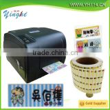 name sticker printer/BarCode Label Printer, Trademark Sticker printer, Label Sticker Barcode Printer                                                                         Quality Choice