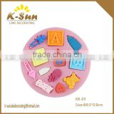 K-sun MINI baby bear alphabet ABC letter milk bottle fondant silicone mold