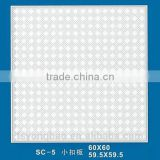 decorative waterproof drywall gypsum board building construction materials