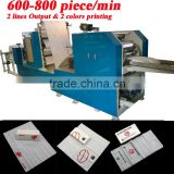 Italy Design 2lines Embossing Printing High Speed Automatic Dinner Napkin Paper Folding Machine