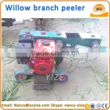Best quality farmer helper fresh willow branch peeler The wicker machine for making basket