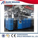 Famous Bottle /HDPE Drums Blow Mold Machine/Plastic Making Machine/Extrusion Blow Molding Machine