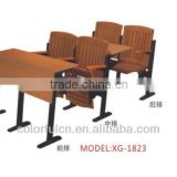 Conference Room Chair School Science Lab Furniture(XG-1823)