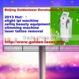 more high tech product www.golden-laser.org body sculpture fitness equipment
