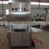 Modified Atmosphere Packaging Machine For Fresh Lettuce packed with Plastic Box