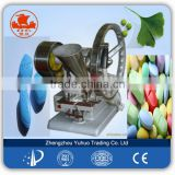 high quality Professional pill making machine / pill press machine / single punch tablet press
