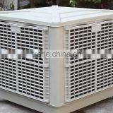 Industrial desert cooler evaporative honeycomb air cooler, low power consumption air conditioner