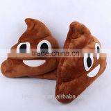 Alibaba Factory Wholesale Bedding Sets Poop Emoji Plush Pillows