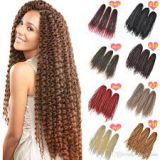 Tangle free Jerry Curl Peruvian Human Hair 12 -20 Inch Brown Grade 7A