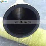 Factory direct cement tank car special wear-resistant rubber hose anti-aging belt wire clamp rubber hose free sample support