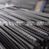 Turkish construction steel rebar reinforcing steel rebar prices from china wholesale market