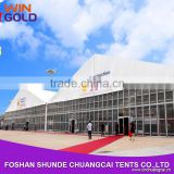 2015 Unique Glass Wall Party White Trade show Tent Luxury Outdoor Big Tents For Outdoor Exhibition                                                                         Quality Choice