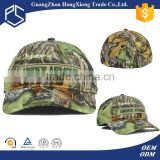 2015 OEM cheap new product custom logo military snapback cap with your own logo
