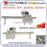 YB-250 Hot sale! best factory price CE certification wet tissue packaging machine made in China