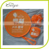 ECO Foldable Collapsible Frisbee Fan With Pouch
