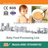 Nutrition Black Rice Powder Instant Baby Food Machine