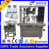 ODM supplier automatic powder packaging machine,small bottle filling machine                                                                         Quality Choice