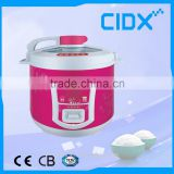 Stainless steel Rice cookers with measuring cup, steaming basket(CIDX-X02)