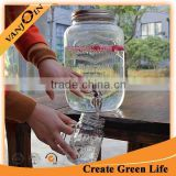 Glass Beverage Dispenser Jar With Metal Spigot