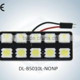 led Auto Light Dome Lamp No Polarity 10SMD 5050 with CE