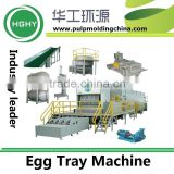 small model egg tray machine HGHY