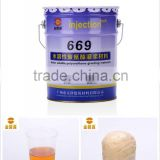 JBY669 Polyurethane foam grouting material used for Grout machine for concrete crack