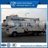 aerial platform/high-altitude operating truck Nissan 4X2 bridge inspection truck