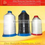 60# TEX 50 210D/2 69# TEX 70 210D/3 bonded nylon thread for sewing leather shoes bags tents