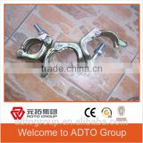 ADTO Drop Forged 48.3mm, 48.6mm scaffolding swivel coupler, pressed AS1576 double coupler
