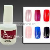 6 Colors Pink / Nude / Chocolate / Violet / Blue / Red Soak Off UV Gel Polish 15ml HN1104
