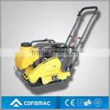 compaction machine hire cheap second hand belle hand held bomag wacker plate